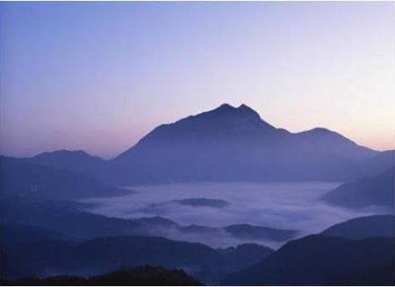 Séjour Japon circuit sommet Yakushima Kyushu