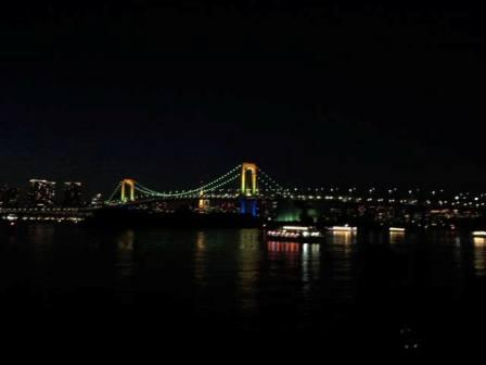 Sejour Japon rainbow bridge Voyage Japon