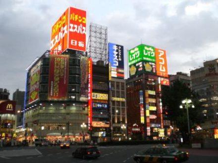 Séjour Japon Shinjuku Tokyo Vacances Japon