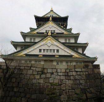 Séjour vacances au Japon, visite du chateau d'Osaka