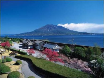 Vacances Japon paysage province kyushu voyage japon