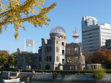 Voyage Japon Hiroshima dôme de la paix