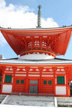 Voyages vacances Japon Koya san - Le Danjōgaran Tōtō, pagode de l'est