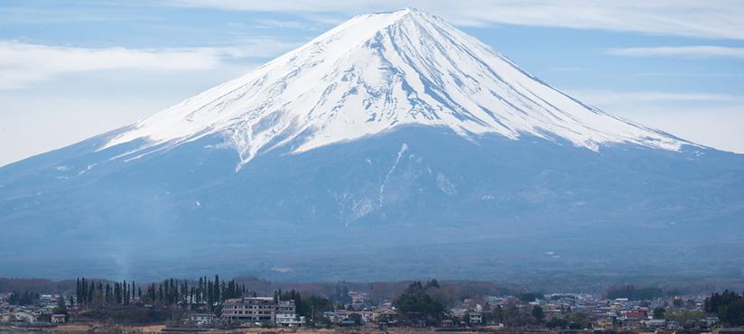 Voyage au Japon, vu du mont Fuji