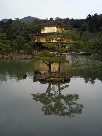 Kinkaku-ji (ou Pavillon d'Or)