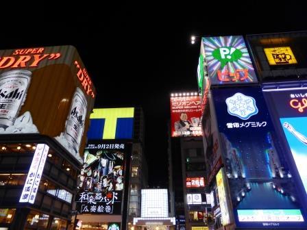 voyage-circuit-sejour-japon-osaka