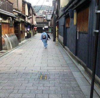 Séjour Kyoto, voyage quartier Gion, une geisha