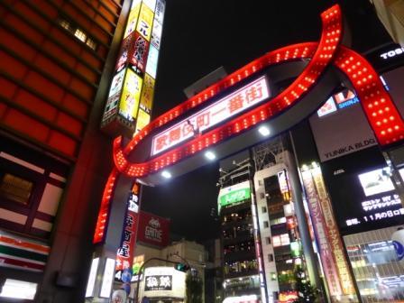 Voyage-circuit-japon-shinjuku