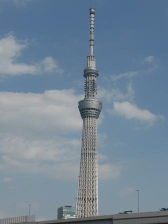 skytree-japon-voyage-circuit