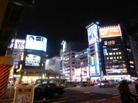 Voyage au japon circuit le japon de l 39 envers la route for Sejour complet tokyo
