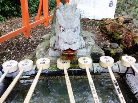 Séjour Japon Temple Kyoto action de purification Voyage Japon