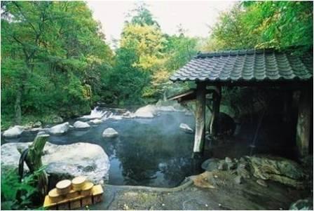 Vacances Japon Onsen privatif Kyushu Circuit Japon
