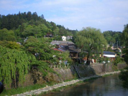 Vacances Japon village Takayama séjour Japon