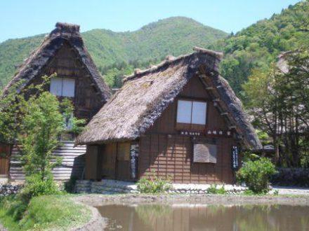Voyage au Japon, séjour à Shirakawago