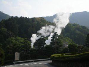 Voyage Japon Beppu Kyushu onsen Vacances Japon