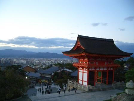 Séjour Japon vue panoramique Kyoto