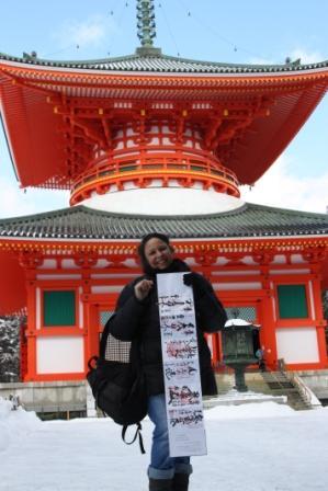 Vacances au Japon, cours de calligraphie durant votre séjour au japon
