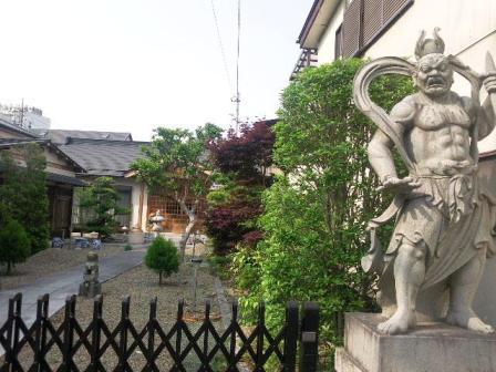 Voyage au japon, découvrir l'art du combat de sabre japonais en vacances