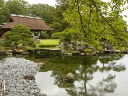 Voyage au Japon, séjour à Kyoto, Villa Katsura