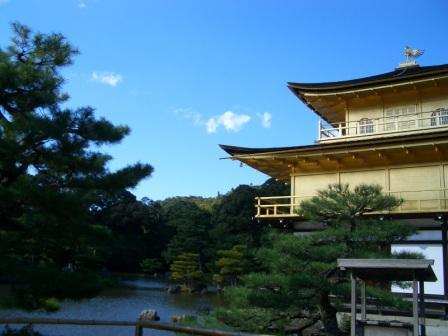 Voyage Japon Kinkaku-ji Kyoto visite du pavillon d'or relique Bouddha