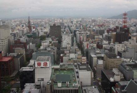 Voyage Japon, séjour Hokkaido, Sapporo vue panoramique