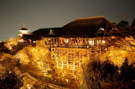 Circuit Japon Kiyomizu dera temple Kyoto voyage Japon