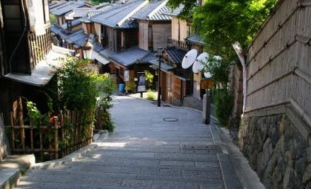 Vacances Japon Ninen Zaka quartier traditionnel Kyoto circuit Japon