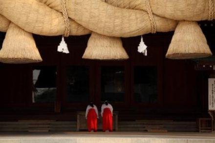 Voyage Japon Izumo Taisha matsue shimane