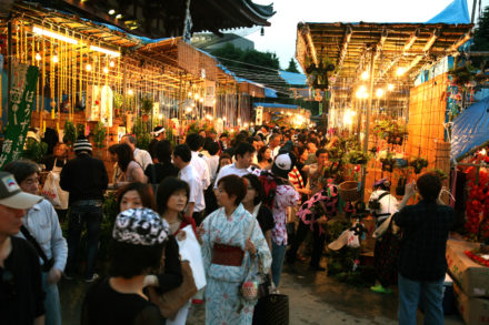 Découvrez l'histoire du kimono au Japon