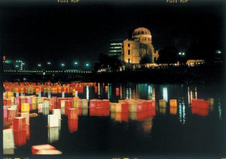 Lanternes-flottantes-messages-paix-hiroshima-japon-voyage-circuit-sejour