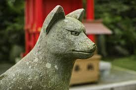 Voyage japon - circuit - séjour - village aux renards