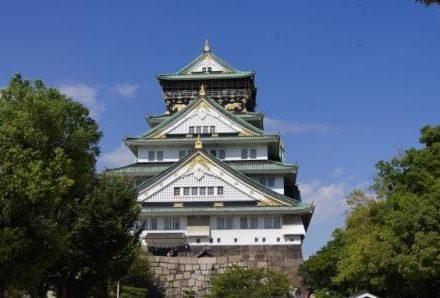 sejour-circuit-japon-osaka-chateau