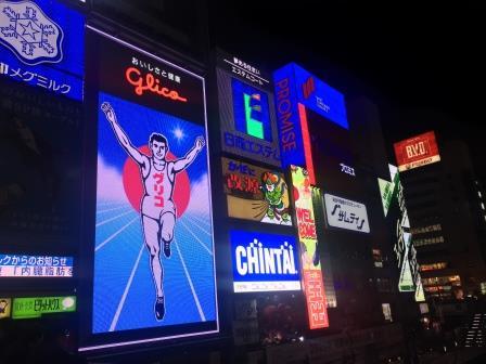 Visite du quartier de Dotonbori à Osaka lors de votre voyage au Japon