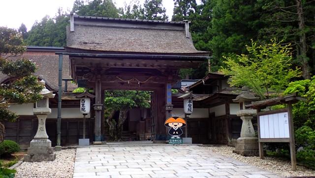 sejour-voyage-circuit-japon-koyasan-temple-entrée